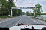 RUSIA 1° ENTRADA 3. (HACIA VLADIKAVKAZ) INCREIBLE, ESTE CARTEL TE ACONSEJA DE DENUNCIAR AL QUE COMETA UNA INFRACCION EN LA CARRETERA
