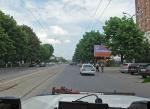 RUSIA 1° ENTRADA 4. (VLADIKAVKAZ) LA CIUDAD CERCA DE LAS ESTRIBACIONES SEPTENTRIONALES DE LA CORDILLERA DEL CAUCASO