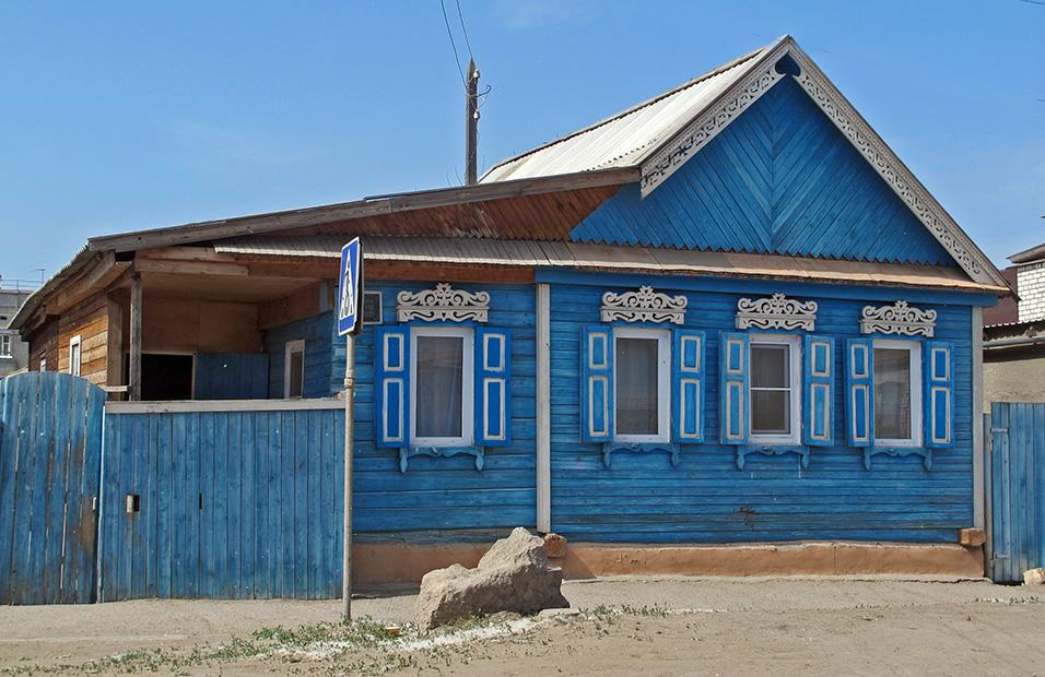 Y de la casa rusa