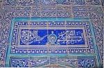 UZBEKISTAN 116 ( KHIVA MONUMENTAL) PALACIO DE TASH-KHAULI, EL SISTEMA LOZA COMÚN CON DECORACION DE ESMALTE METALICO, YA HABIA SIDO USADO ANTIGUAMENTE POR LOS ARABES EN ESPAÑA