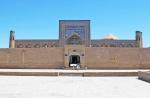 UZBEKISTAN 130 ( KHIVA MONUMENTAL) MADRAZA DE MUHAMMAD RAKHIMKHAN 1874, EL KHAN MUHAMMAD RAKHIM II ERA CONOCIDO COMO UN MONARCA ILUSTRADO, APOYO POETAS Y ERUDITOS