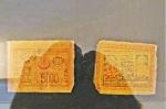 UZBEKISTAN 135 (KHIVA MONUMENTAL) BILLETES DE BANCO DEL XIX HECHOS EN SEDA NATURAL