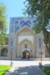 UZBEKISTAN 212 (LA BUJARA MONUMENTAL) MADRAZ KUKELDASH, FUE CONSTRUIDA POR HOKIM DERVISH KHAN EN 1570