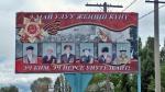 KIRGUISTAN 242 (EL LAGO ISSYK KUL) VESTIGIOS DE LA EPOCA DE LA DOMINACION SOVIETICA