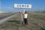 KAZAQUISTAN -2° ENTRADA 48 (SEMEY) ENTRADA A LA CIUDAD
