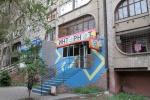 KAZAQUISTAN -2° ENTRADA 54 (SEMEY) NUESTRO CYBER CAFE, DE LOS POCOS QUE MEDIO FUNCIONAN EN LA CIUDAD