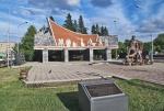 SIBERIA. 1° ENTRADA 2. (RUBTSOVSK) MONUMENTO A LOS CAIDOS DE LA SEGUNDA GUERRA MUNDIAL