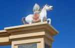 MONGOLIA 147 (HACIA ARVAYHEER) DETALLES 2