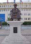 MONGOLIA 156 (ARVAYHEER) … ESTAN HECHAS EN BRONCE...