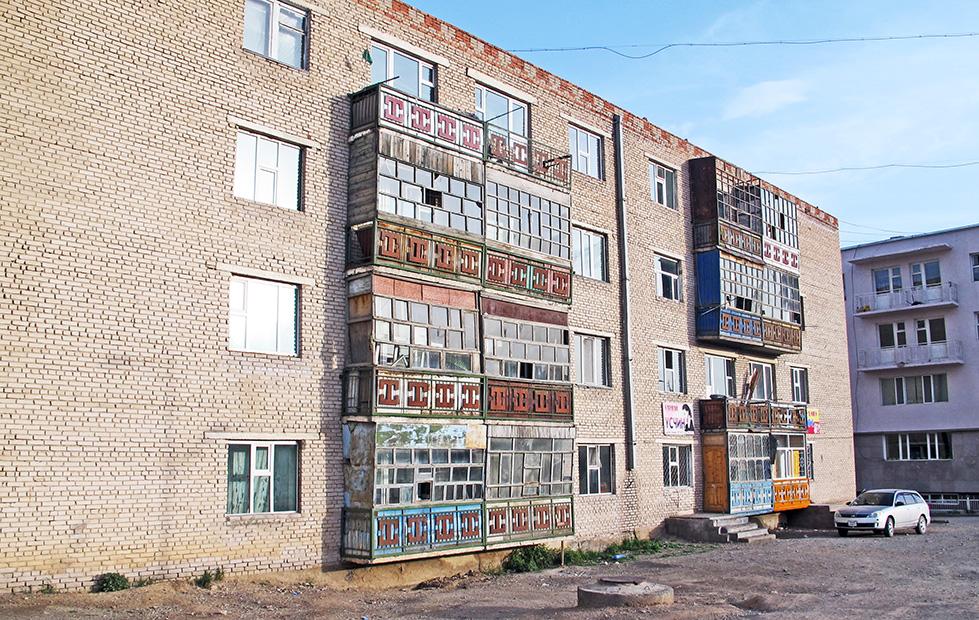 Arvayheer city mongolia hd wallpapers and photos - Casa al contrario ...