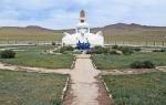 MONGOLIA 293 (UVURKHUSHUUT) SUS COORDENADAS SON, N- 46° 51' 50.24'' E- 103° 49' 47.70''