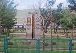 MONGOLIA 447 (HACIA EL MONASTERIO DE AMARBAYASGALANT) VESTIGIOS DE LA EPOCA DE INFLUENCIA SOVIETICA