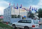 MONGOLIA 548 (SüKHBAATAR) SEDE DEL PARTIDO DEL PUEBLO