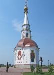 SIBERIA 2°, 139 (P0R EL KRAI DE KRASNOYARSK) CAPILLA DE LA SANTA ANASTASIA