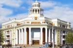 SIBERIA 2°, 147 (P0R EL OBLAST DE KEMEROVO) KEMEROVO CITY, SITUADA A 3.482 KM. AL ESTE DE MOSCU, EL AYUNTAMIENTO