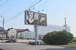 SIBERIA 2°, 157 (TOMKS) CELEBRO SU CUARTO CENTENARIO EN 2004