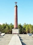 SIBERIA 2°, 225 (DE OMSK A ) ESTE MONUMENTO ESTA EN LA FRONTERA DE EUROPA Y ASIA, SITUADO A 39 KM. AL OESTE DE EKATERIMBURGO