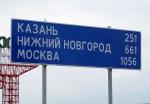 SIBERIA 2°, 241 (DE EKATERINBURG A KAZAN) YA NOS FALTAN TAN SOLO UNO 1.000 KM. A MOSCU Y 250 KM. A KAZAN