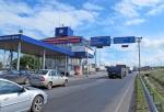 SIBERIA 2°, 261 (SALIENDO DE KAZAN) PUESTO DE CONTROL A LAS AFUERAS DE LA CIUDAD, FALTAN 777 KM. A MOSCU