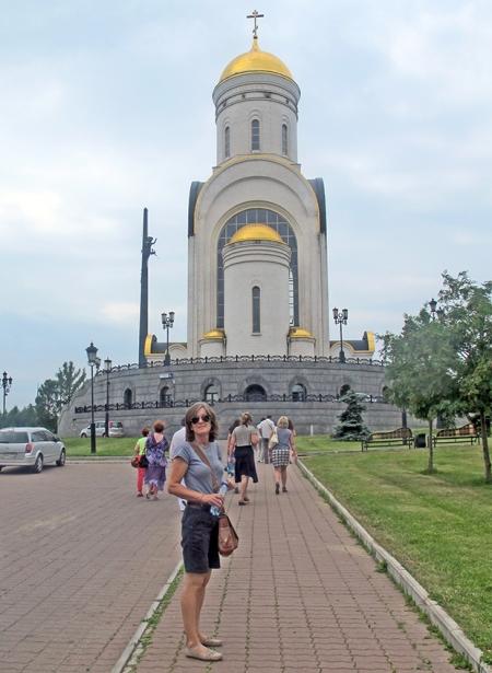 RUSIA 2° ENTRADA 13 (MOSCU) DENTRO DEL RECINTO DEL MUSEO SE ENCUENTRA ESTA IGLESIA ORTODOXA