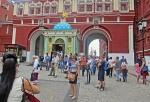 RUSIA 2° ENTRADA 20 (MOSCU) LA PLAZA ROJA- LA ENTRADA DE LA PUERTA DE LA RESSURREECION