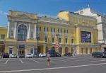 RUSIA 2° ENTRADA 44 (MOSCU) LA PLAZA TEATRALNAYA ES UNA DE LAS PRINCIPALES PLAZAS DE MOSCU. EN ELLA SE ENCUENTRAN LOS TEATROS, EL BOLSHOI, EL MALI Y EL TEATRO JUVENIL RUSO
