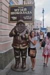 RUSIA 2º ENTRADA 5 (SAN PETESBURGO) ENTRADA AL MUSEO DEL CHOCOLATE...