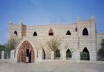 MALI 150 (TOMBUCTU) INSTITUTO DE ESTUDIOS ISLAMICOS AHMED BABA, TIENE UNA BIBLIOTECA COMPUESTA PRNCIPALMENTE DE MANUSCRITOS ARABES